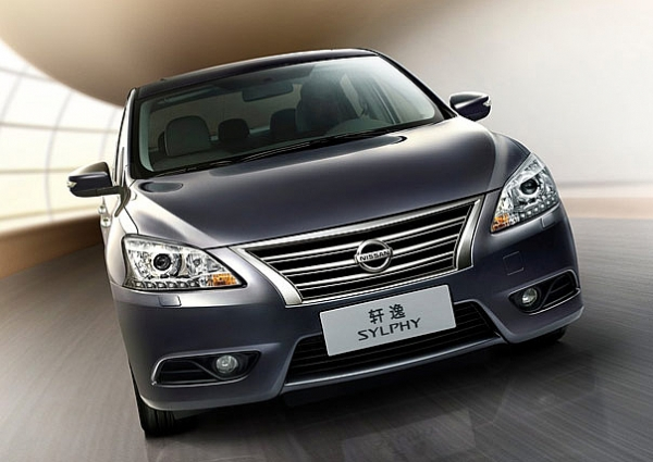 NISSAN SYLPHY CONCEPT
