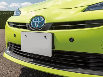 Toyota'dan yeni bir güvenlik teknolojisi