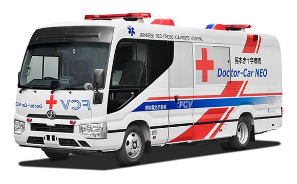 Toyota'dan hidrojenle çalışan mobil klinik