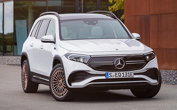 Dördüncü Mercedes EQ modeli de tanıtıldı