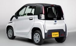 Toyota'nın minik elektriklisi yollara çıktı